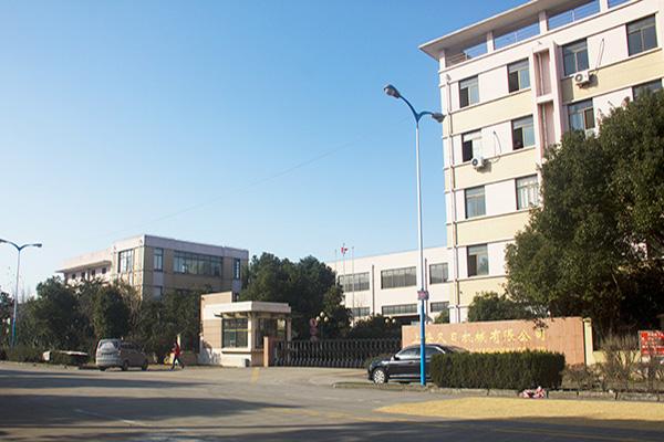 上海久日生产基地